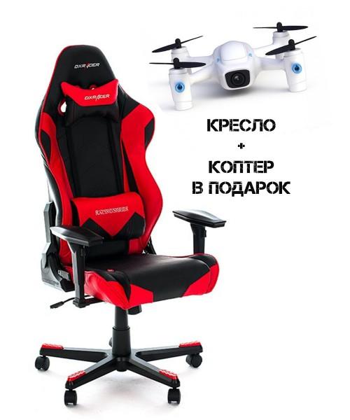 Игровое кресло DXRacer OH/RE0N/R серии Racing