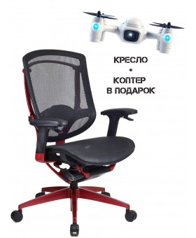 Marrit X-PACE Gamer